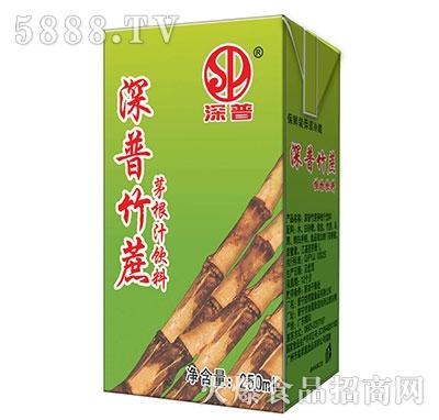 深普竹蔗汁饮料250ml