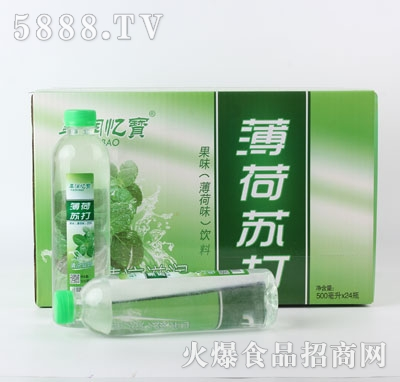 阜润忆宝薄荷苏打500mlX24