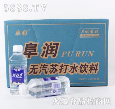 阜润苏打水350mlX24