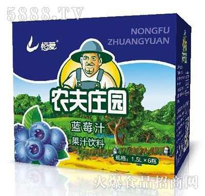 恒爱农夫庄园蓝莓汁1.5Lx6瓶
