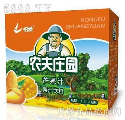 恒爱农夫庄园芒果汁1.5Lx6瓶