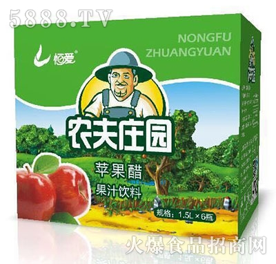 恒爱农夫庄园苹果醋1.5Lx6瓶