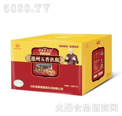 德州五香扒鸡600gx8袋(箱装)