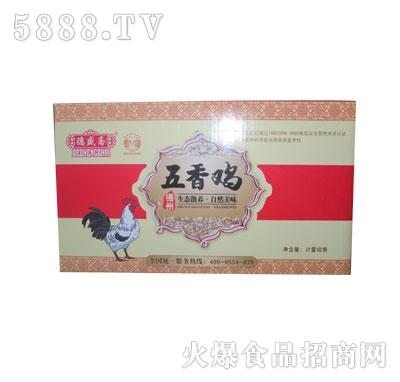 德盛斋五香鸡600g*7袋(箱装)产品图