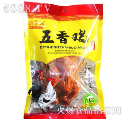 德盛斋五香鸡600g产品图