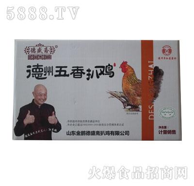 德盛斋五香扒鸡700g*7袋(箱装)产品图