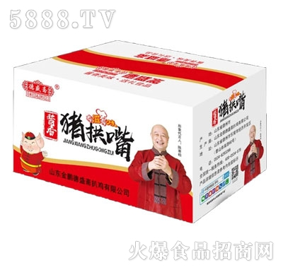 德盛斋酱香猪拱嘴450g*10袋(箱装)产品图