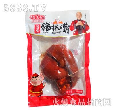 德盛斋酱香猪拱嘴450g产品图