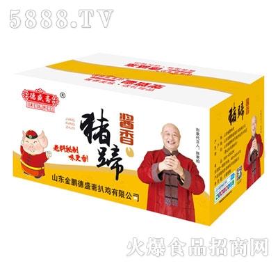德盛斋酱香大猪蹄5kg(箱装)产品图