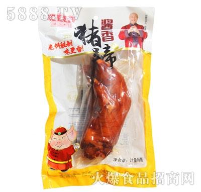 德盛斋酱香大猪蹄产品图