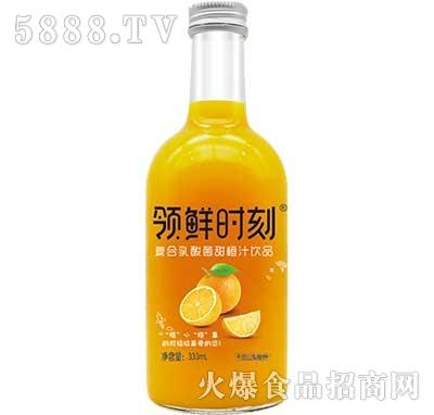 领鲜时刻复合乳酸菌果汁甜橙333ml