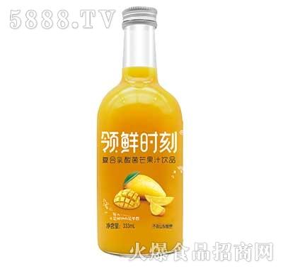 领鲜时刻复合乳酸菌果汁芒果汁333ml