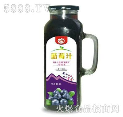 一小一样蓝莓汁饮品1L