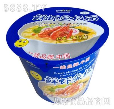 一线福鲜虾鱼板面(桶装)