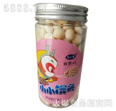 为小宝小小馒头75克猴菇浓奶味