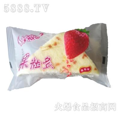 妙恋果粒多草莓味蛋糕
