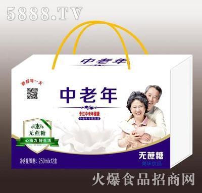 中老年无蔗糖果味饮品250mlX12