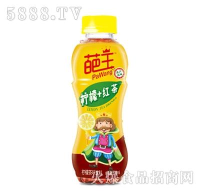 葩王柠檬红茶茶味饮料500ml