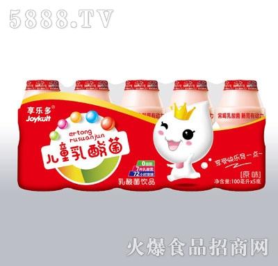享乐多乳酸菌饮品100mlX5
