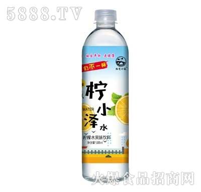 虹霓小镇柠小泽水柠檬果味饮料500ml