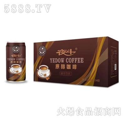 夜斗原醇咖啡200mlX24