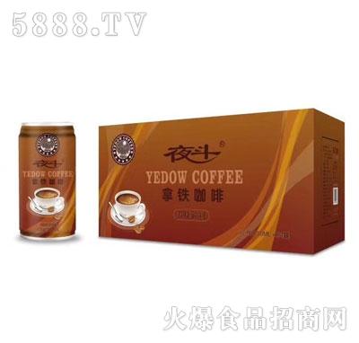 夜斗拿铁咖啡200mlX24
