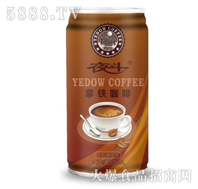 夜斗拿铁咖啡200ml