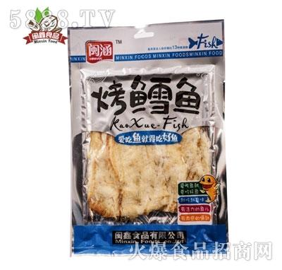 闽函烤鳕鱼78g