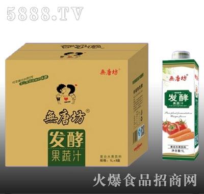 �o唐坊发酵果蔬汁饮料1Lx8盒