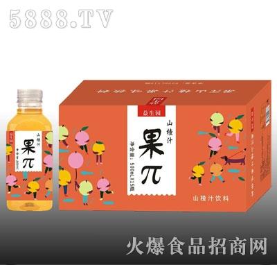 益生园果π山楂汁饮料500mlx15瓶