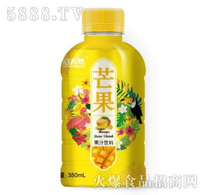 冠天然芒果果汁饮料350ml