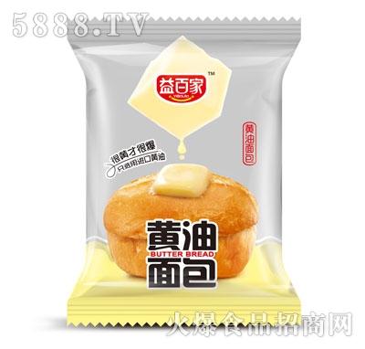 益百家�S油面包(袋)