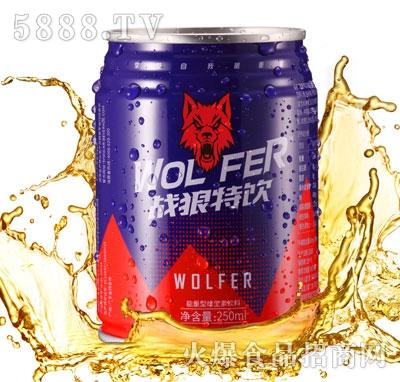 战狼特饮能量型维生素饮料250ml