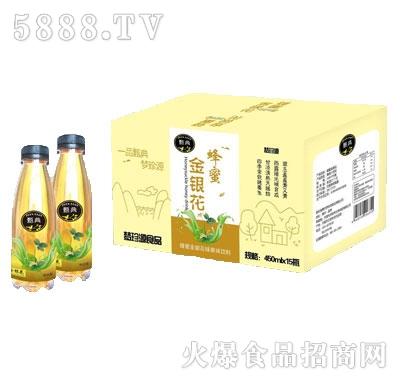 甄典蜂蜜金银花饮品450mlx15瓶