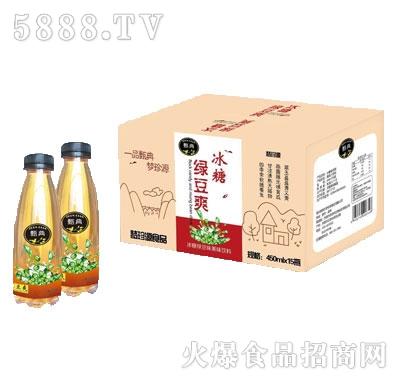 甄典冰糖绿豆爽饮品450mlx15瓶