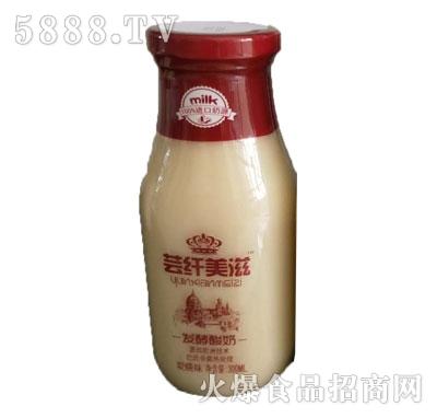 芸纤美滋发酵酸奶饮品炭烧味300ml