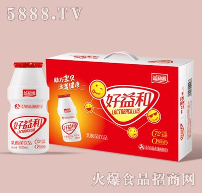 益和源好益和乳酸菌饮品100ml