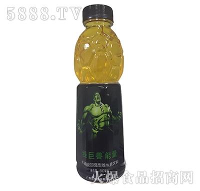 绿巨兽能量维生素饮料600ml