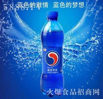 汾煌蓝色可乐450ml