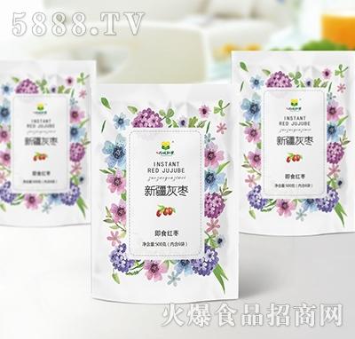西域仙果新疆灰枣即食红枣500克