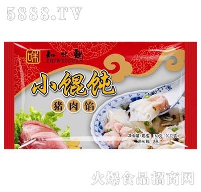 知味观鲜肉小馄饨160g产品图