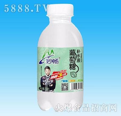 妙畅葡萄糖补水液青柠味350ml