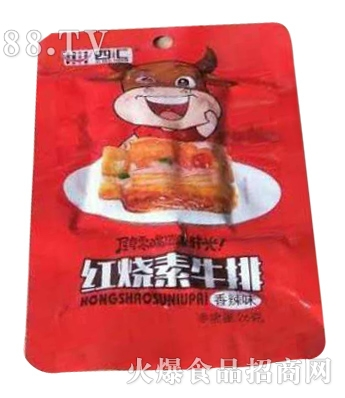 四汇红烧素牛排香辣味26g