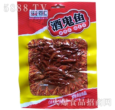 四汇酒鬼鱼香辣味45g