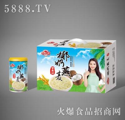 全福八宝椰奶燕麦营养粥礼盒