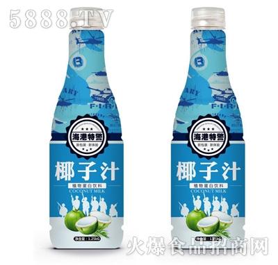 海港特警椰子汁1.25kg