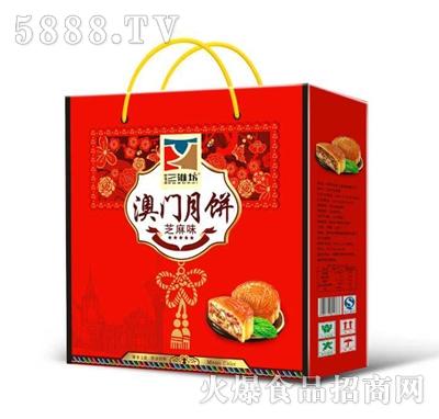 三潍坊澳门月饼芝麻味礼盒装
