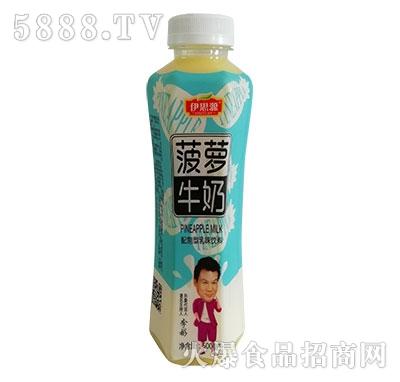 伊思源菠萝牛奶500ml
