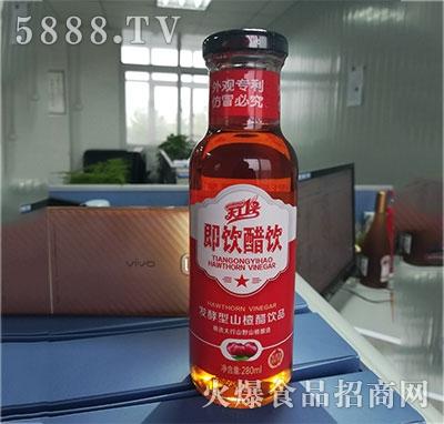 天工一号发酵型山楂醋饮品280ml