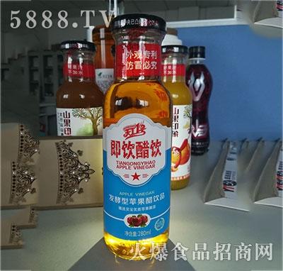 天工一号发酵型苹果醋饮品280ml